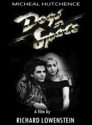 Dogs-in-Space-1986