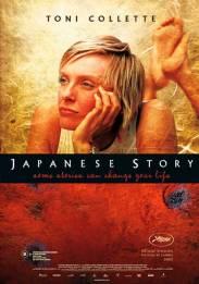 japanesestory.poster.ws_