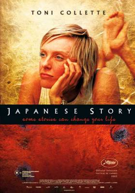 japanesestory.poster.ws_