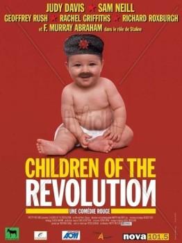 children-of-the-revolution-1996