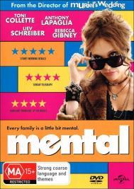 mental-2012